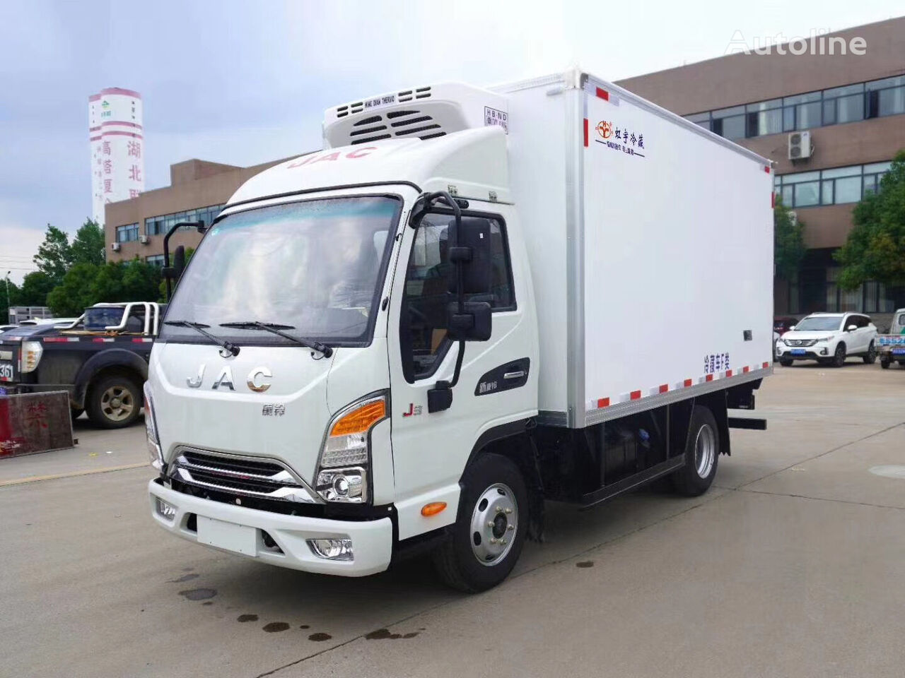 new JAC HFC5043XLCP31K1C7S refrigerated truck