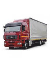 MAZ 6310Е9-520-031 (ЄВРО-5) tilt truck